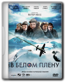 В белом плену / Into the White